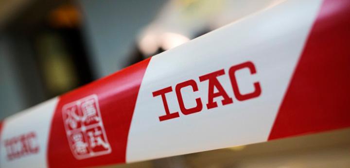 L'ICAC sanciona societats que no dipositen els seus comptes anuals en el Registre Mercantil